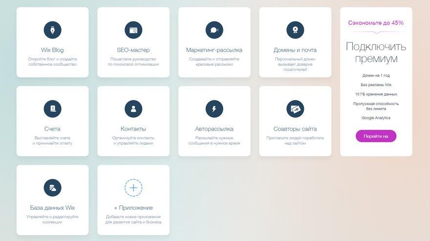 gyors keresettel rendelkező webhelyek