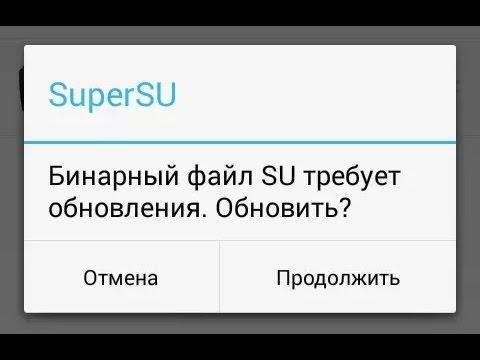 a szupersu bináris verzió nem frissül)