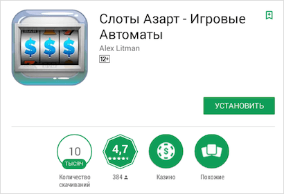 mobil internetes bevételek)