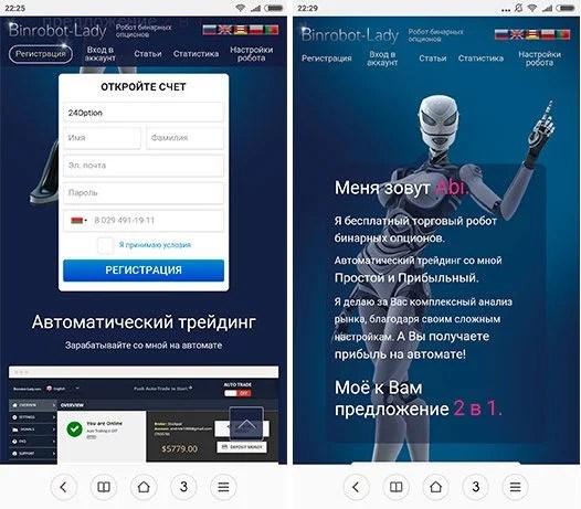 pénzkeresés az interneten befektetés és visszavonás nélkül)