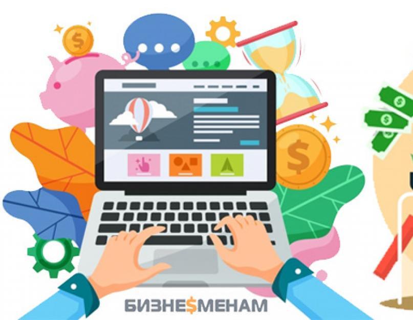kereset otthon, az interneten keresztül)