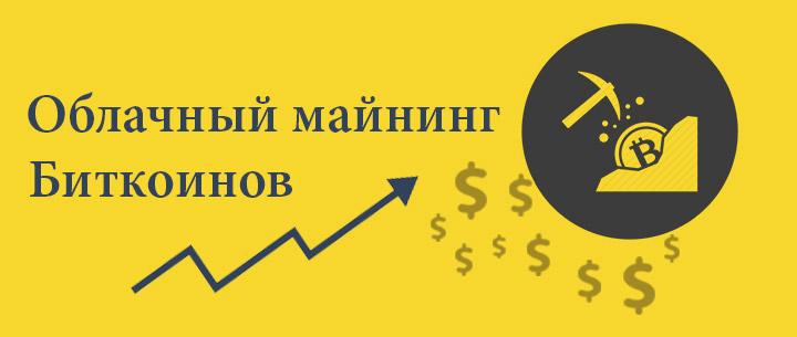amire szüksége van a bitcoinok kereséséhez)