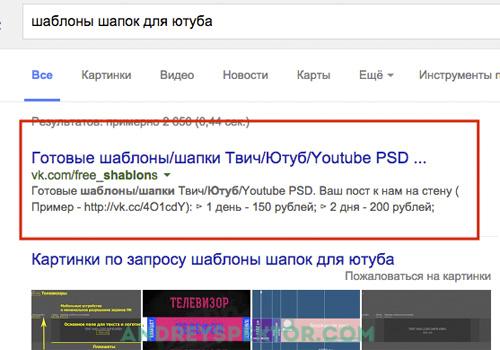 internetes kereseti sablonok)