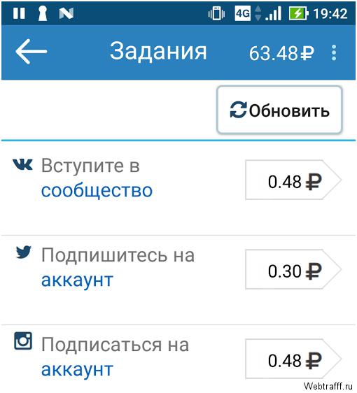oldal, ahol pénzt kereshet a feladatokhoz bitcoin mennyi pénzt