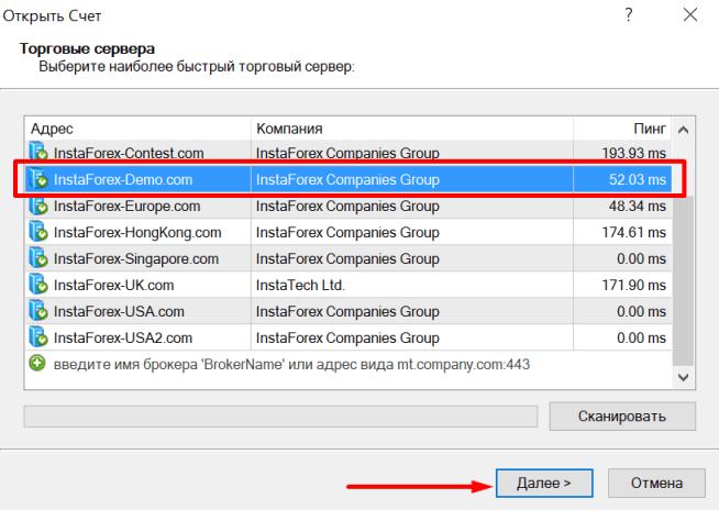 bináris opció demo számla regisztráció nélkül