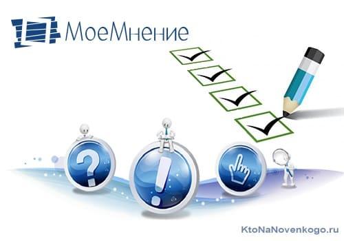pénzt keresni az interneten, törölve a pénzt)