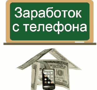 Mi hozhat jövedelmet. Hitelkártya bónuszok - Nem Nem Nem! - Hol lehet egy millió rubelt befektetni