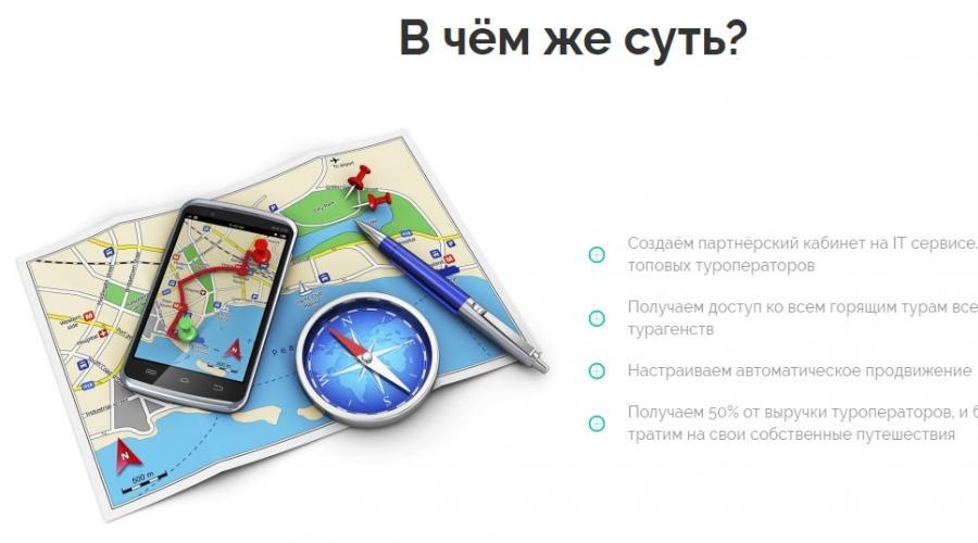 pénzt keresni az üzletével)