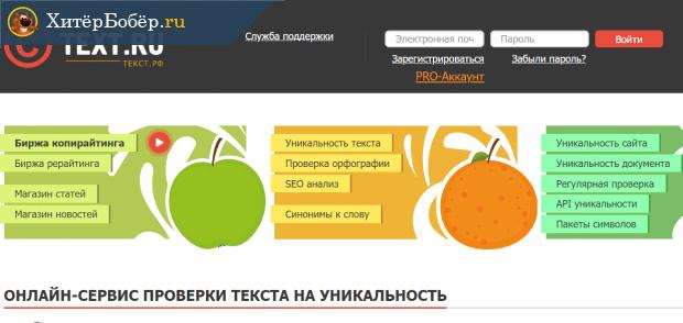 pénzt keresni az interneten távmunkában ххру)