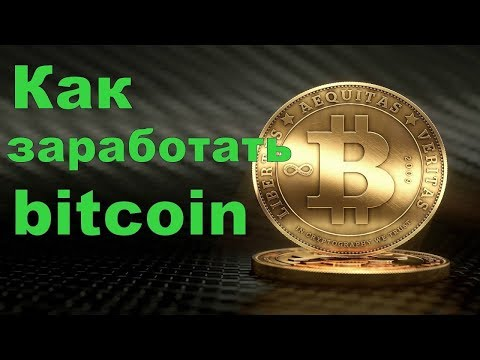 hogyan lehet bitcoinot keresni, mint több satosit)