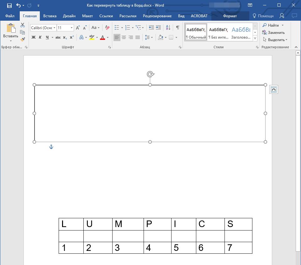 dolgozzon egy opciós táblával