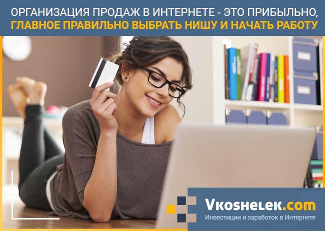 hatékonyan és gyorsan pénzt keresni)