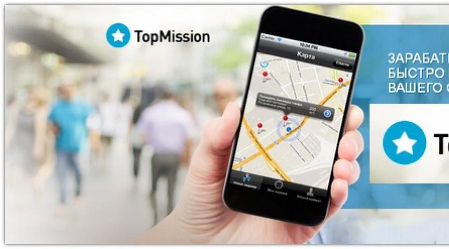 hogyan lehet mobil pénzt keresni