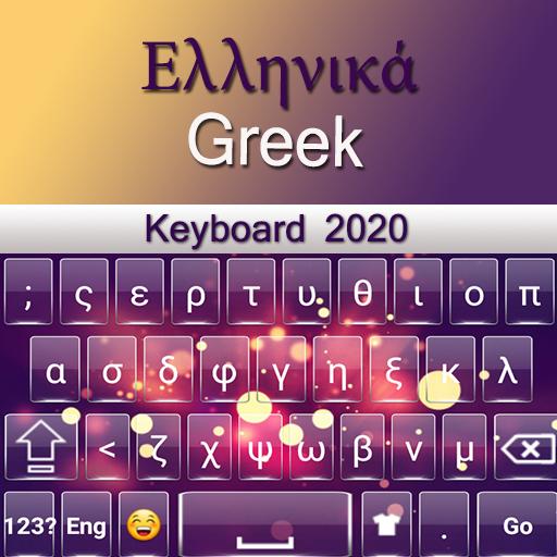 görög opciók csak