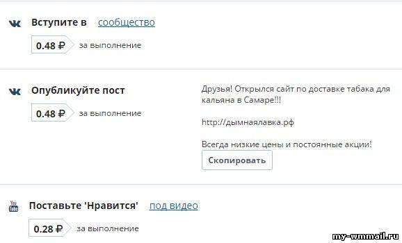dolgozzon az interneten valódi pénzzel befektetés nélkül)