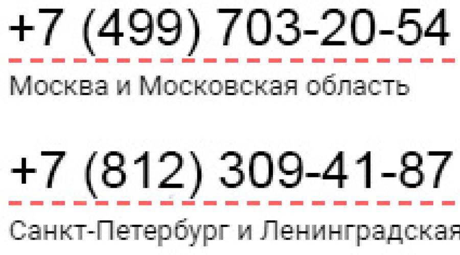 pénzt keresni az internetes elrendezésen)