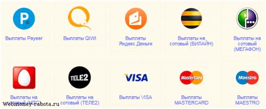 Kaszinó Befizetési Bónusz Nélkül Azonnal Ban - Ingyenes Kaszinó Játékok - Magyar Online Casino