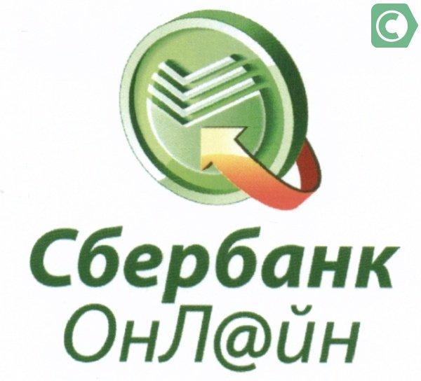 internetes bevétel a betéten)
