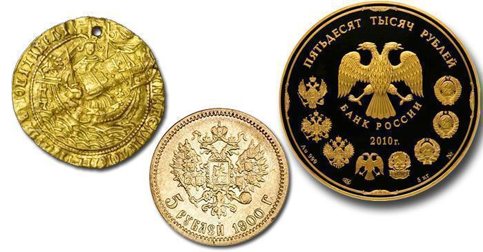 ÉREMBOLT Numizmatika régi pénz felvásárlása