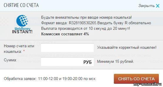 becsületes kereset az interneten)