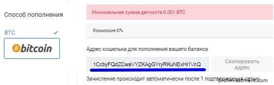 CoinCash Bitcoin ATM
