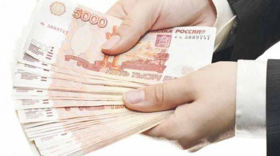 amikor nincs pénz, hogyan lehet egymilliót keresni)