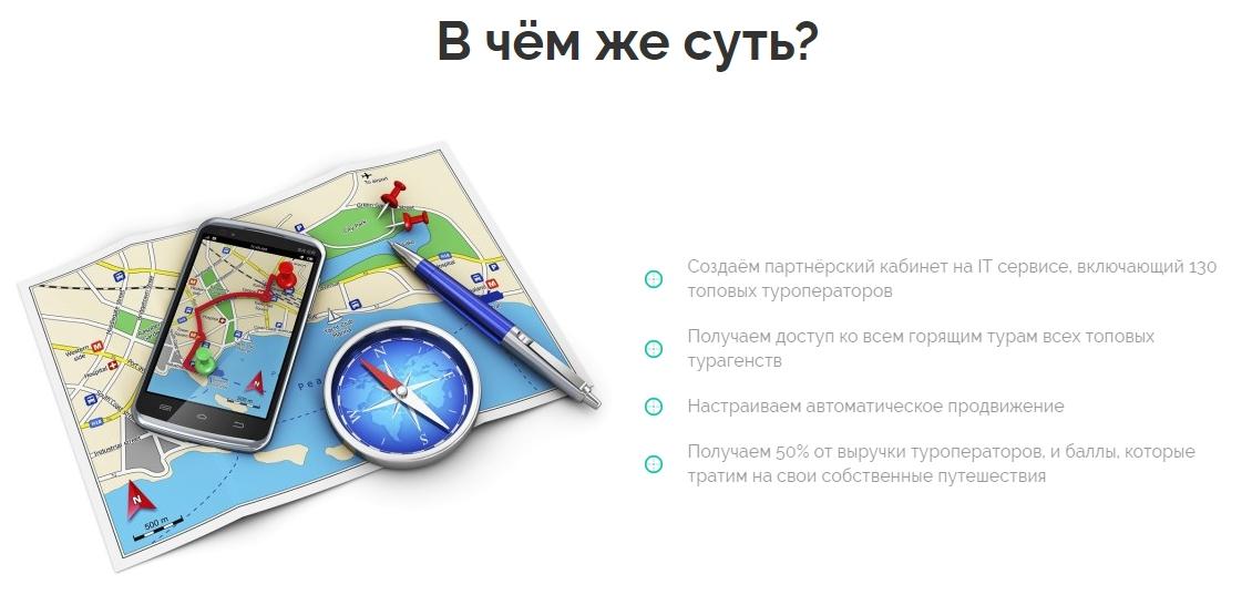 hogyan lehet pénzt keresni tanfolyamokon)