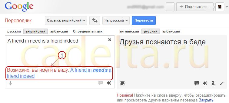 internetes bevételek fordítással)