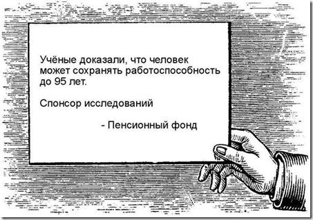 illegális kereset a hálózaton)