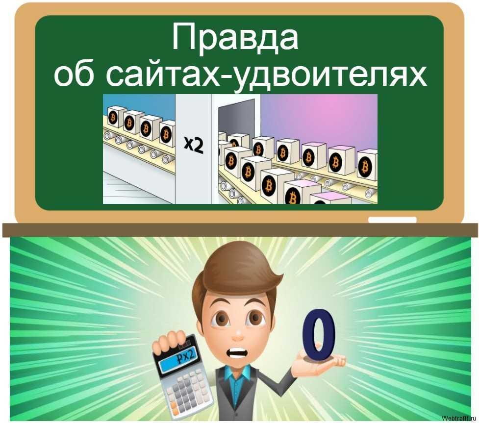 seosprint bevételek az interneten