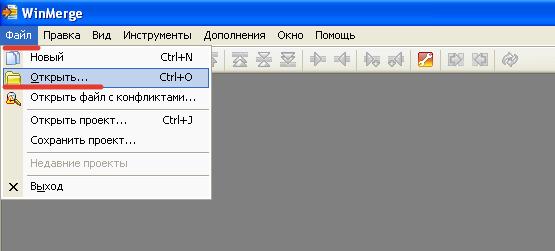 Windows - Két fájl tartalmának összehasonlítása - Software Online szoftverfejlesztői magazin