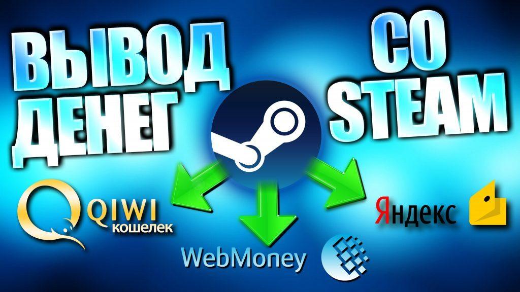 kap pénzt az interneten np steam)