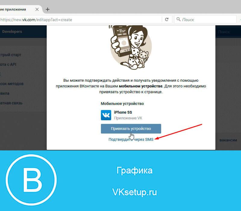 MV VK-GRAVITACIÓS ZSALÚ - Tartozékok szellőző rendszerekhez