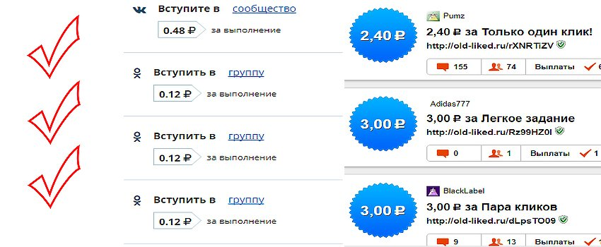 kapott valaki pénzt az internetes keresetekből)