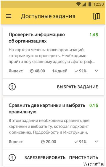 egy webhely, ahol valóban valódi pénzt kereshet