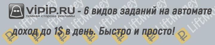 programok az interneten történő automatikus keresethez befektetés nélkül)