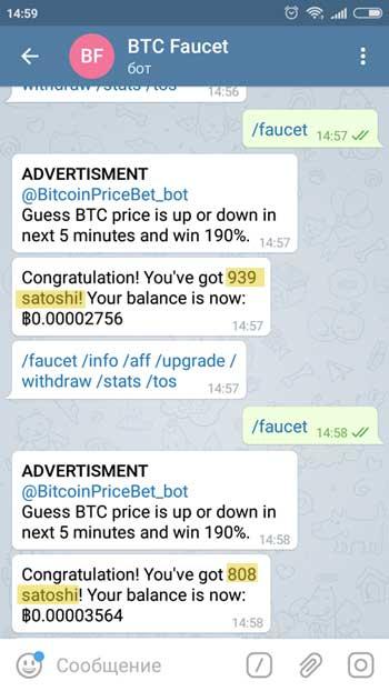 berendezések bitcoinokhoz)