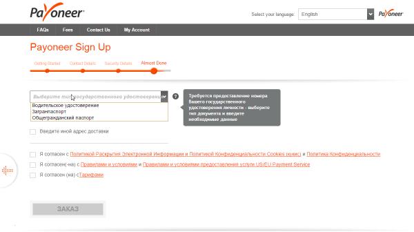 automatikusan pénzt kereső webhelyek