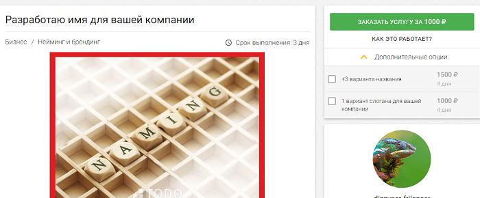 olyan webhelyek, ahol gyorsan lehet pénzt keresni)
