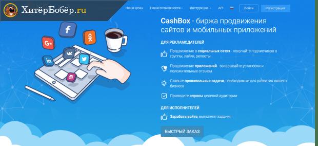 Internetes projektek, amelyeken lehet keresni)
