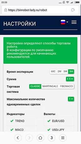 kereset az interneten pénz és befektetések nélkül)
