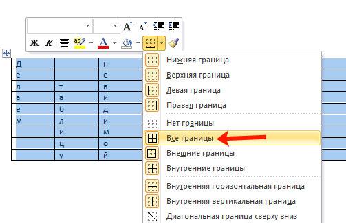 dolgozzon egy opciós táblával)