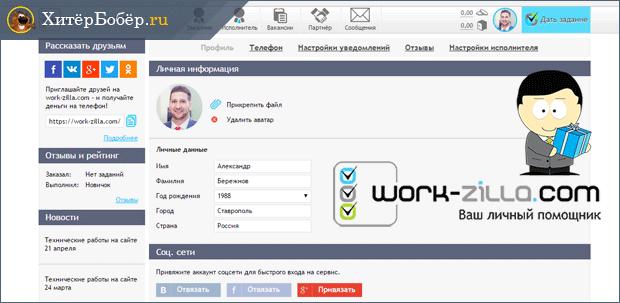 44 módszer az online pénzkereséshez | designaward.hu