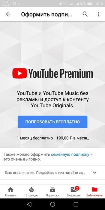 Saját tapasztalataim a YouTube pénzkereséshez: