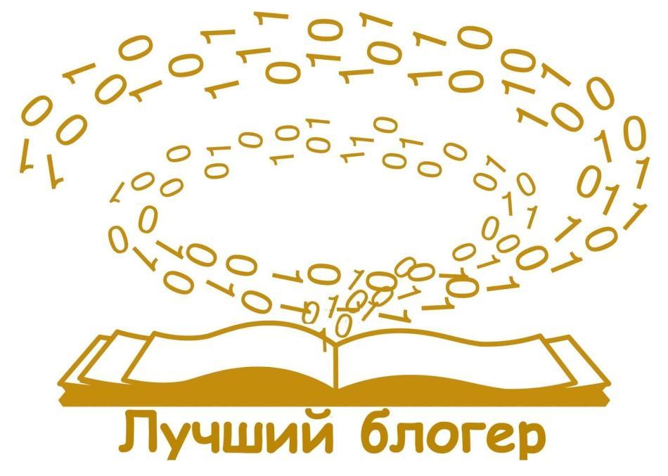 jövedelem hálózati mítosz)