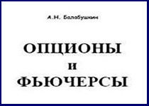 bináris opció titka)
