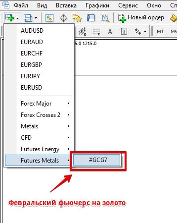 Visszajelzés az FXPM brókerről
