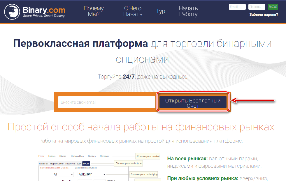 bináris opciós kereskedési platformok demo számlával