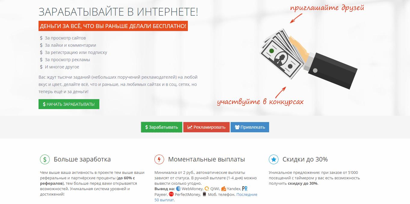 pénzt kereshet weboldalon
