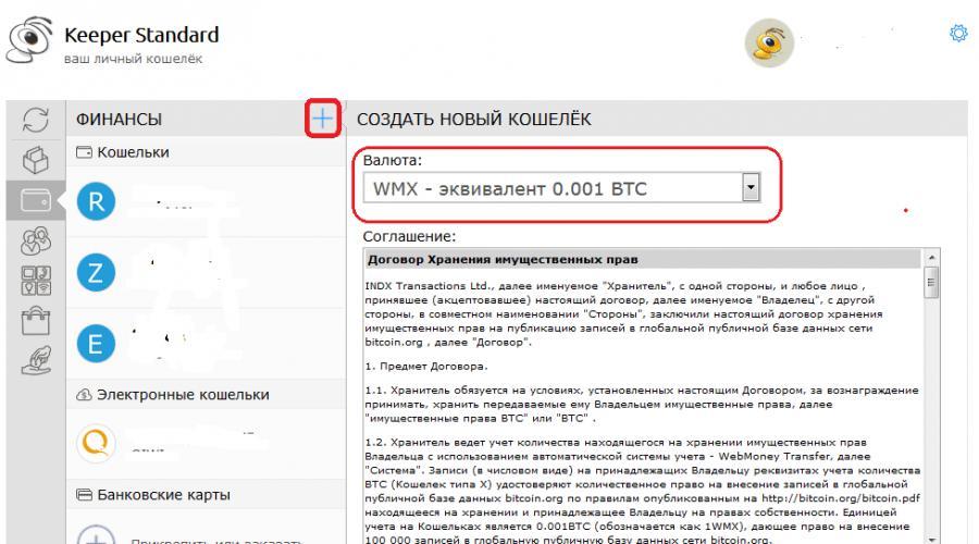 hogyan lehet bitcoin címet szerezni)